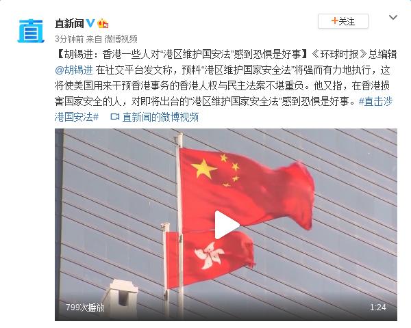 杏悦登录香港一些人对港区维护杏悦登录图片