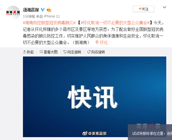http://www.hunanpp.com/hunanfangchan/101265.html