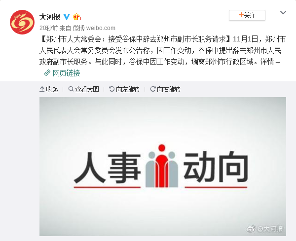 """首家澳门赌场-阿里王帅回应""""二选一"""":本来就是正常市场行为"""