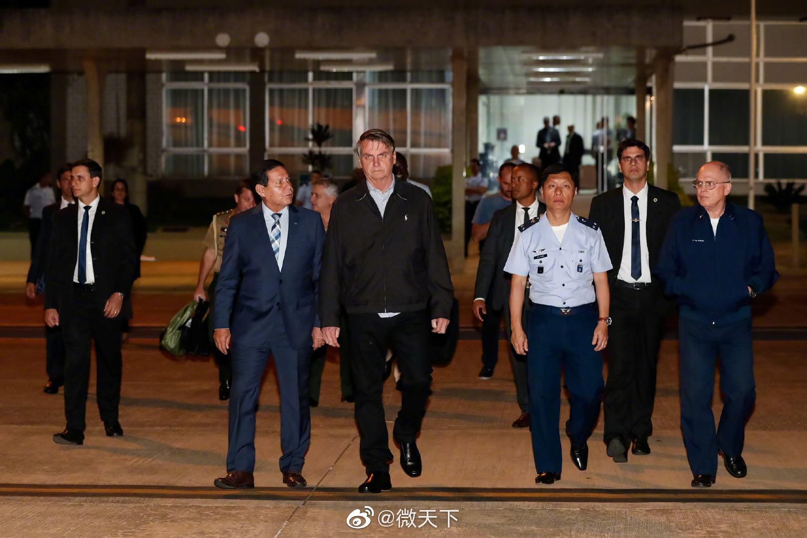 巴西总统去参加G20峰会 随行军官行李里被查出毒品