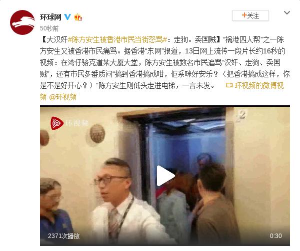 大快发3熊掌号-长城WEY品牌营销总经理柳燕将离职 出任中汽协副秘书长