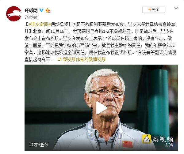 澳门现投注-江苏海门农商银行首次定增拟募资8.87亿元 拓宽资本补充渠道