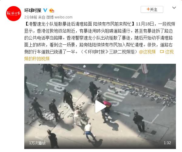 「好运代理网」有才!杭州一群初二学生用文言文给陶弘景写信这样说