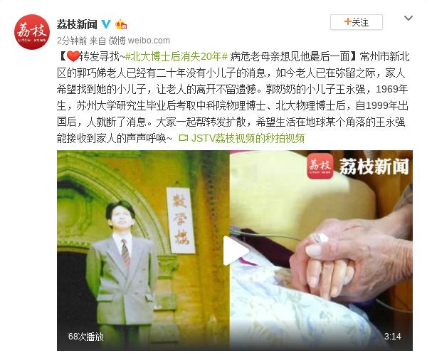 人赌博|云南省庆祝中华人民共和国成立70周年成就展在昆明开展