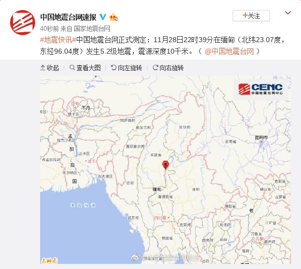 新大发体育官网,杭州一4岁男童误将自己和3个月妹妹反锁在房间
