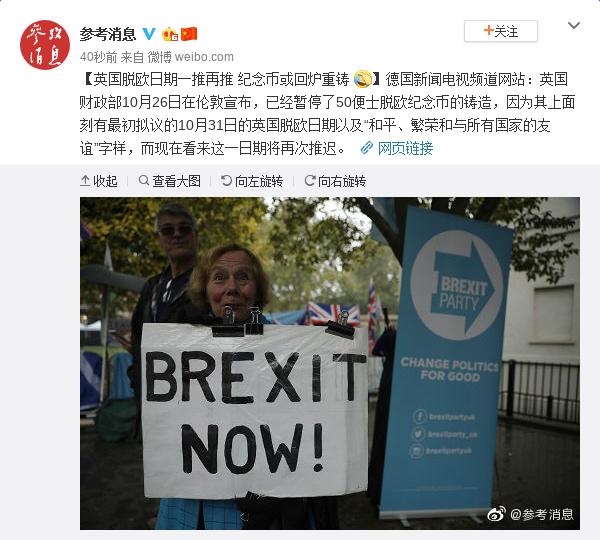 海力方娱乐是什么,美媒指控中国渗透美企服务器 却被英情报机构
