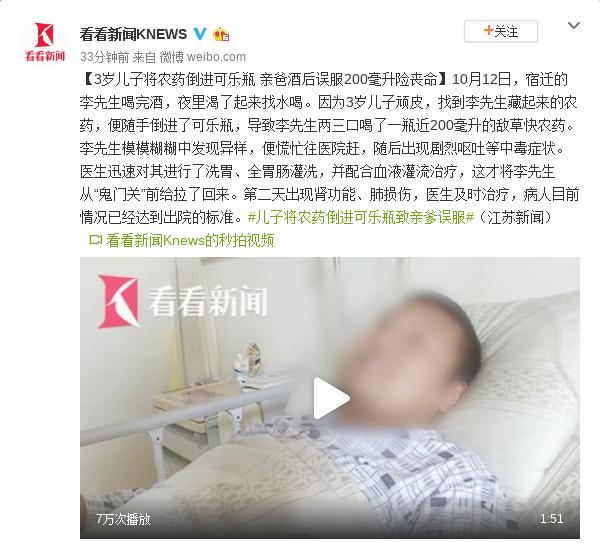 华晨娱乐平台_新希望:上半年净利增84.61% 拟新建多个生猪养殖项目