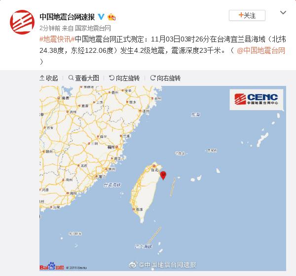 「永亨娱乐网」内蒙古河段出现首封 黄河进入封河期