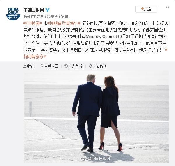 好运娱乐场网络赌场 首家平凉苹果直营店即将落户深圳