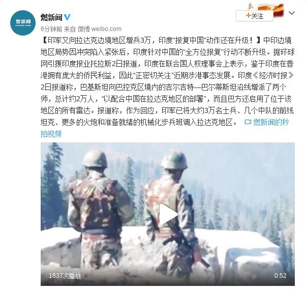 「摩天开户」区摩天开户增兵3万报复中国图片