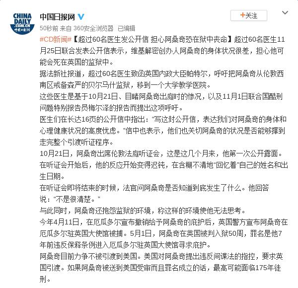 金沙网站为什么链接不了-股海导航 8月2日沪深股市公告提示