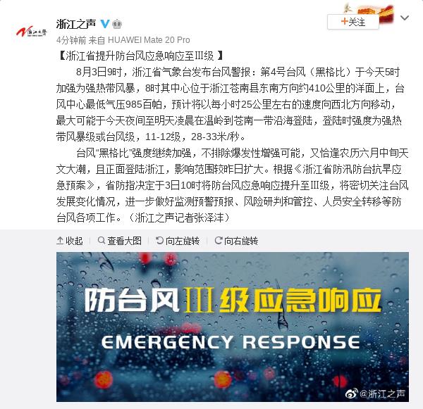 天富官网代理提升天富官网代理防台图片