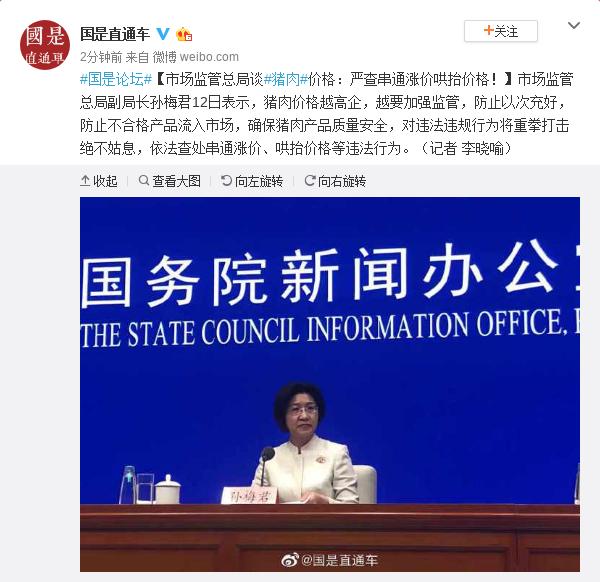 葡京赌侠图库2016年 南通超高人气别墅招商雍华府 VS 云樾东方?