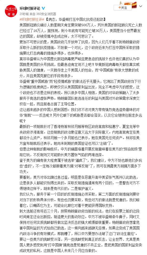 [赢咖3会员开户]压中国比抗赢咖3会员开户图片