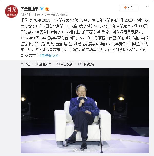 凤凰彩票2017手机版下载·新华社:180个建交国 一个中国原则的生动映照
