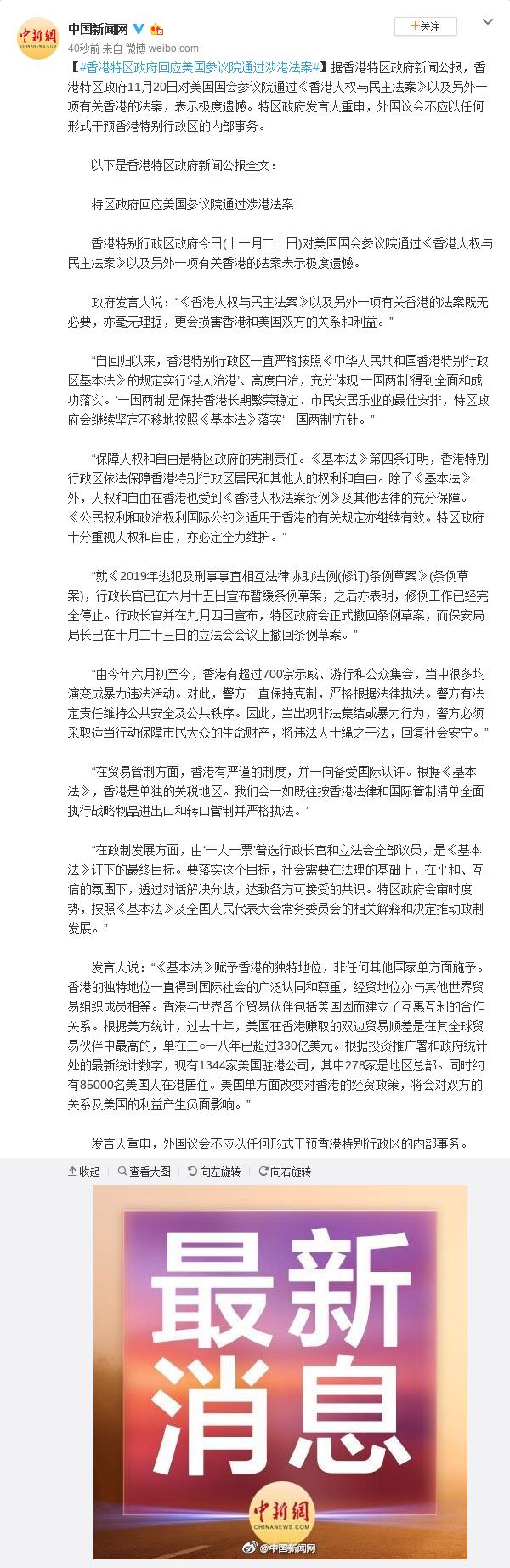 大世界线网娱乐送50_河北一村民违建楼租给医院 国土局拆不掉还输官司