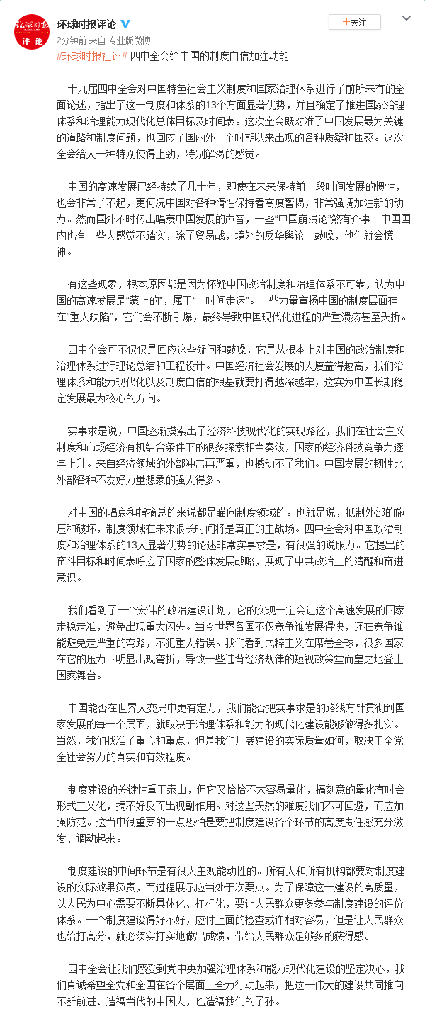 太阳城开户电话_南方基金:抓住发展新机遇 全力布局养老金融新路径