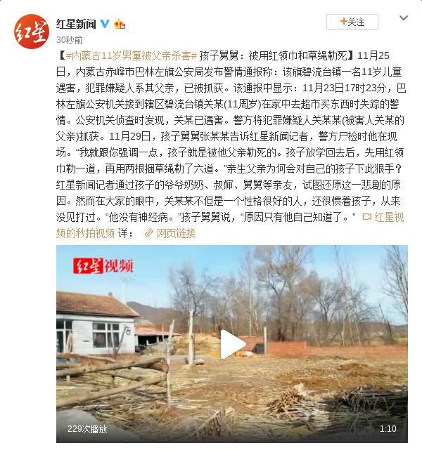 波音平台博彩推荐_上海姑娘经历大阪地震:房子摇得很厉害,持续大概一分钟 最担心接下来的余震