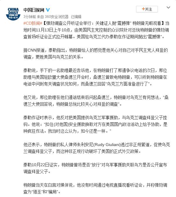 新泰娱乐游戏平台官网|网络犯罪案件量逐年上升 微信成网络诈骗重灾区