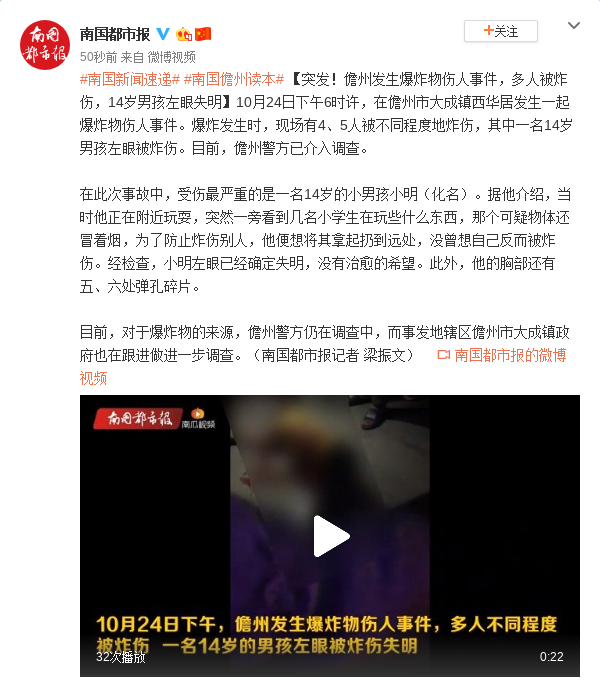 「名仕娱乐场直注盈利」10亿微信用户注意了!