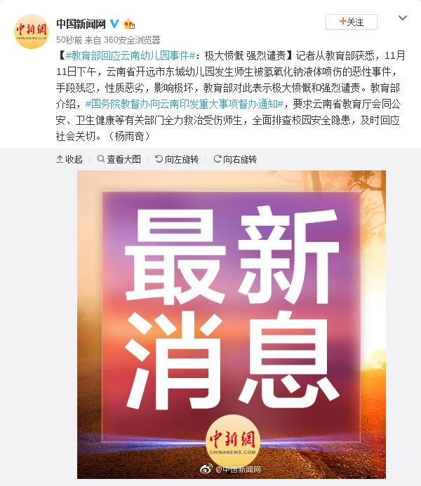 金世豪娱乐网址官网,10月潮汕行 完美的旅程!值得推荐的地方