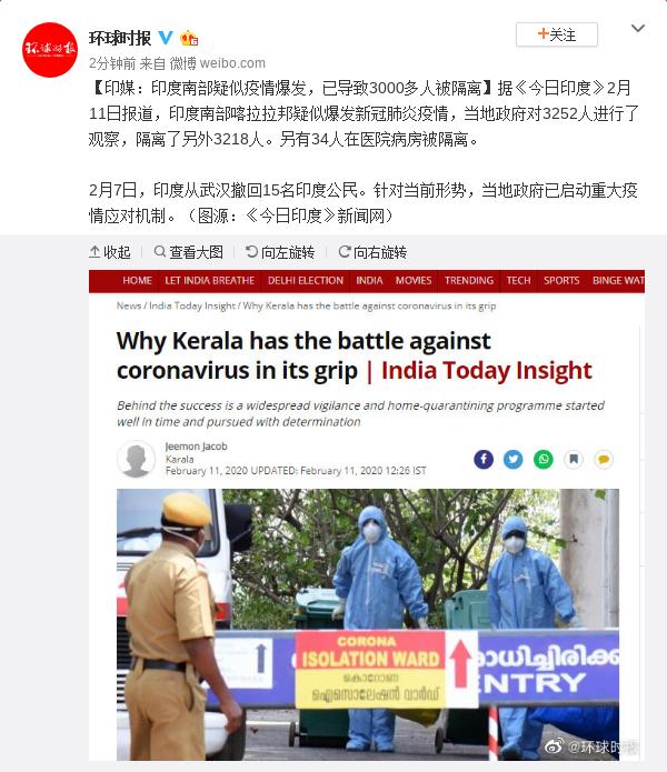 印媒:印度南部疑似疫情爆发 已致3000多人被隔离