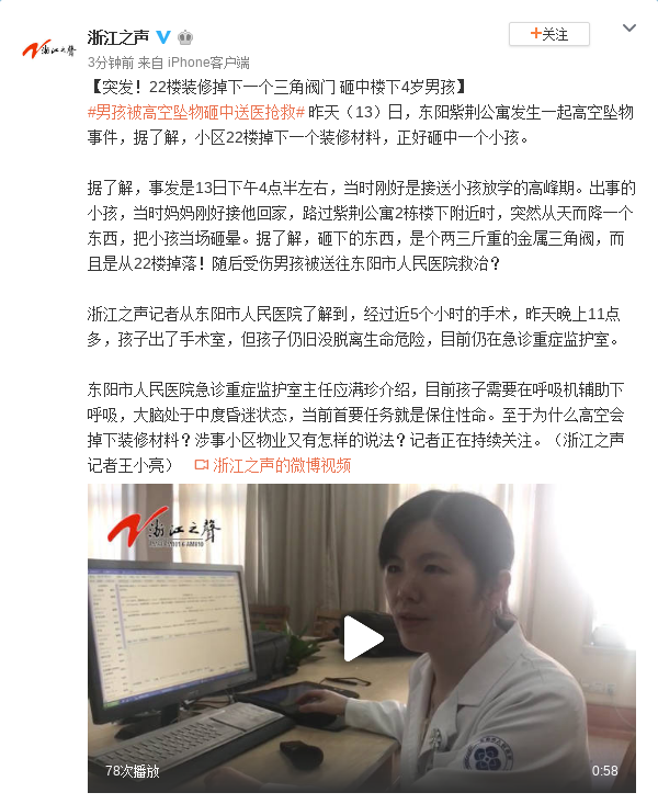 红宝石国际平台代理|场外音|礼赞中国女排
