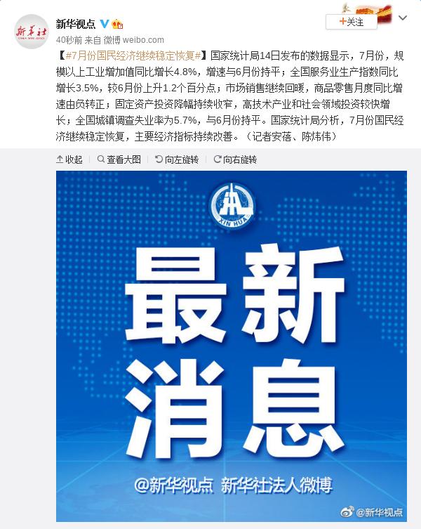 http://www.liuyubo.com/zhengwu/3252626.html