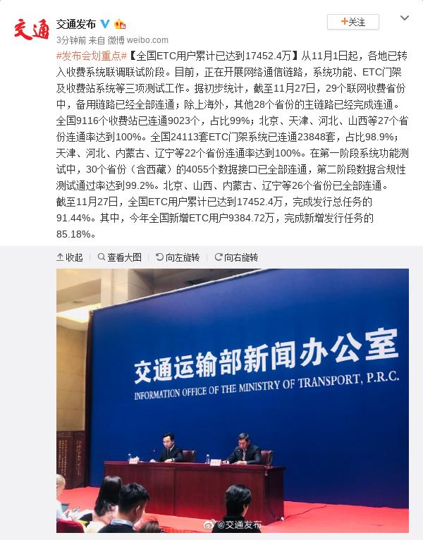 """新全民娱乐平台 - 哪里最漂亮?枣庄城区街道喜迎国庆""""换新装"""""""