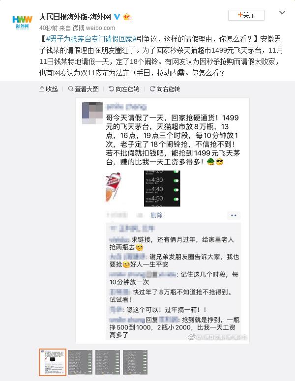 英伦娱乐备用网址-王熙凤在荒村中换了一次衣服,却决定了巧姐的命运?