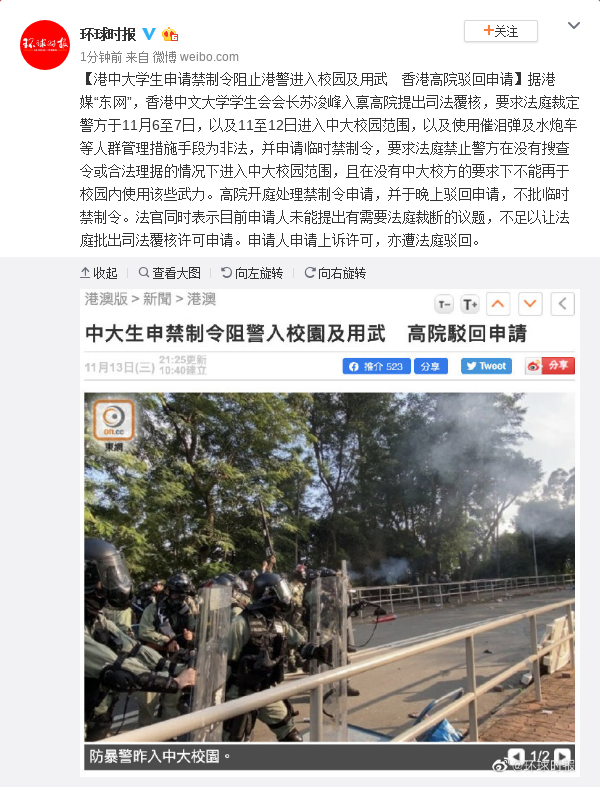 沙龙国际sa·马云、陈东升、雷军、刘永好、董明珠…都来!楚商大会12月20日开幕