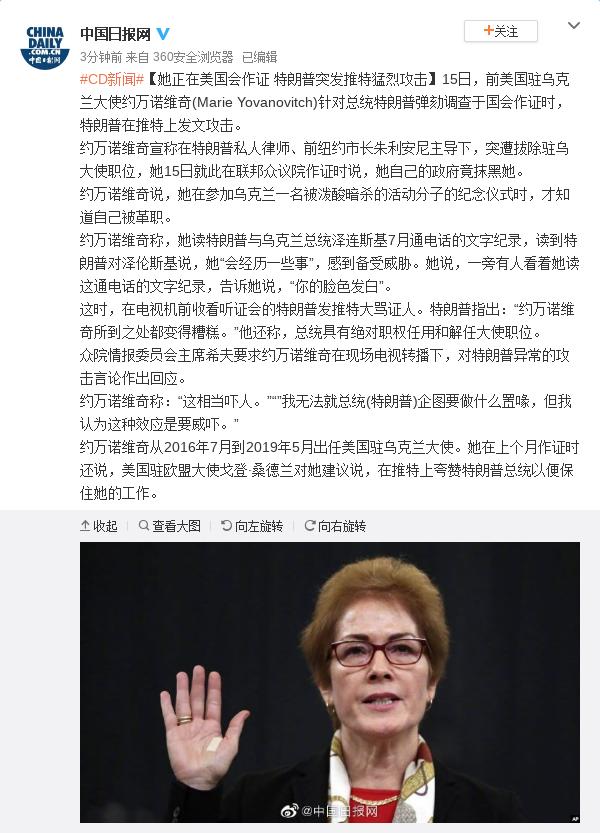 威龙在线娱乐_金晓峰:黄金跌势未尽 原油回撤继续涨