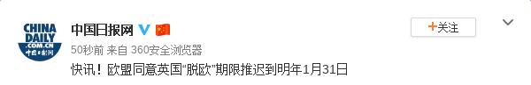 salon365-首页 双牌县召开扫黑除恶专项斗争新闻发布会