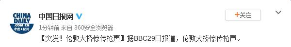 pk平台彩金 - 成都温江一人感染H7N9死亡? 官方:纯属谣言