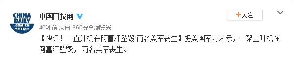 申请开户送白菜 杨贵妃真正死因终于揭开!太医:并非自缢而死,死因太悲惨!