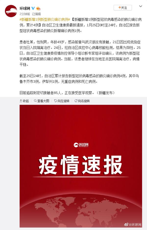 http://www.edaojz.cn/yuleshishang/455876.html