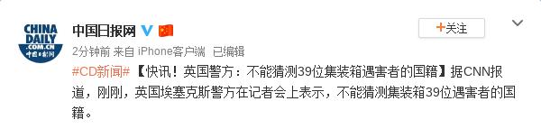 3u娱乐主页,长治市交通运输局举办水上搜救应急演练