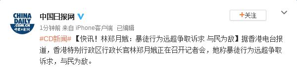bwin-china平台-50秒丨真吓人!潍坊昌乐一农户家中惊现直径超半米的马蜂窝