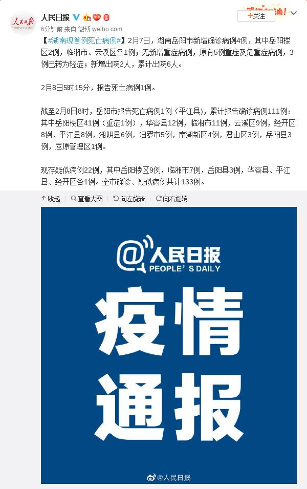 http://www.cz-jr88.com/chalingshenghuo/210056.html