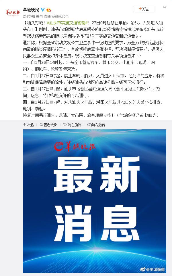 http://www.21gdl.com/guangdongxinwen/205642.html