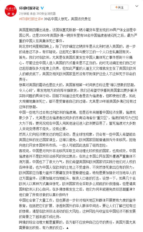 抖阴app演示娱乐 旗舰车型亮出三大亮点 比亚迪唐突破自主品牌价格天花板