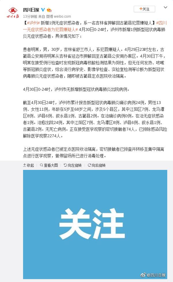[蓝冠官网]系蓝冠官网一名吉林省押解回古图片