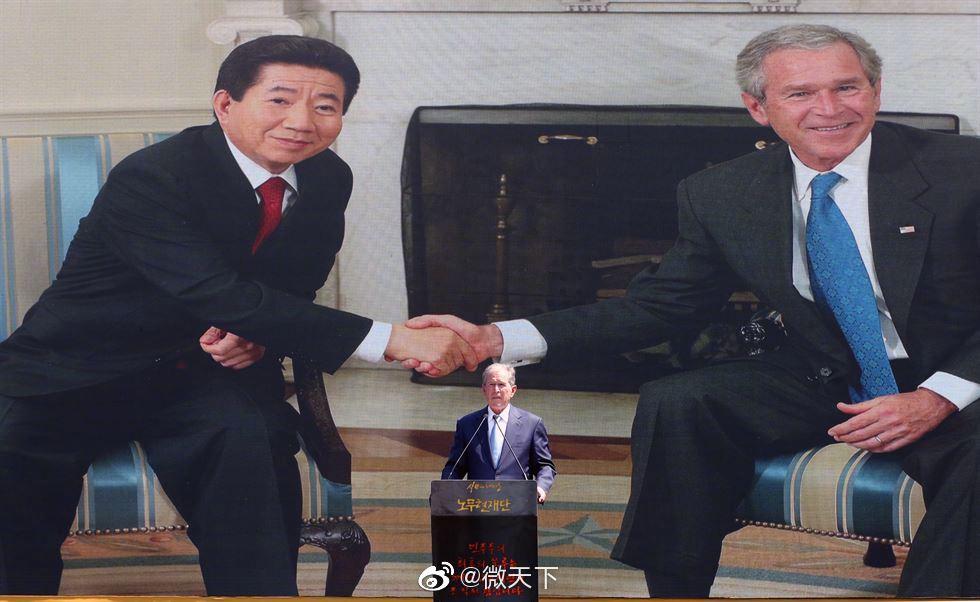 卢武铉逝世十周年 小布什向遗属赠送亲手绘制肖像
