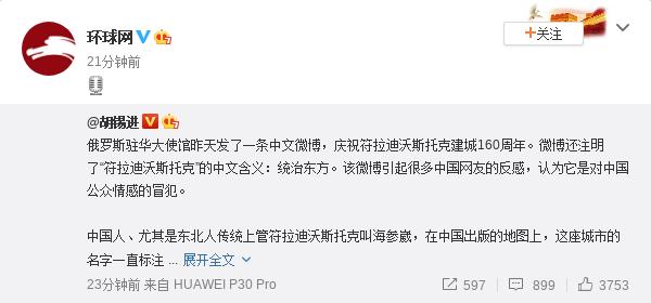 摩天平台:缺乏尊摩天平台重愿中国领土图片