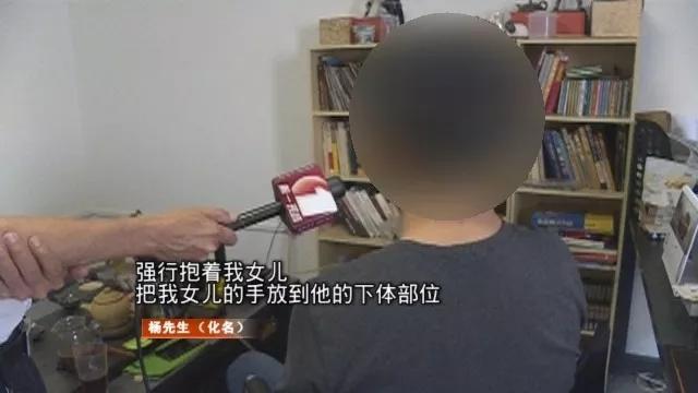小阳父亲接受采访,讲述案发经过/图据《第一现场》
