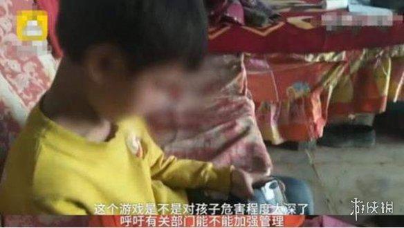 河北10岁男孩玩手游花光母亲治病药钱 称不玩游戏活着没意思