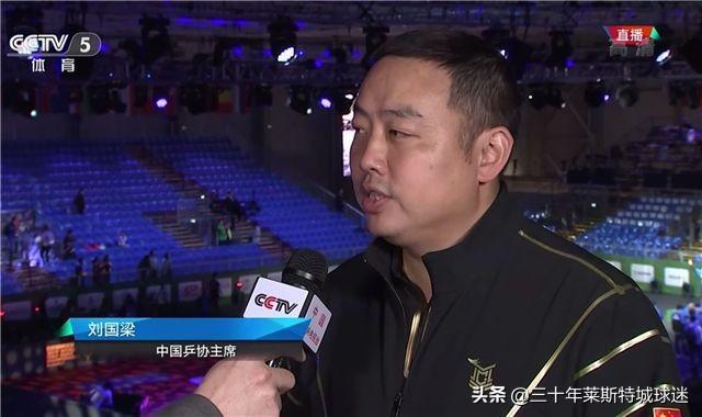 冰球智和指出乒乓球v冰球张本!公开呼吁1事刘人头马加困境图片