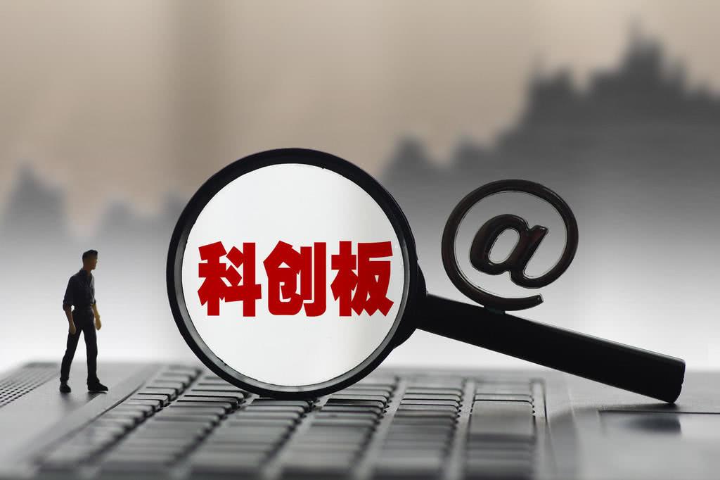中国电子37.3亿元持有奇安信22.6 股份,后者将冲击科创版