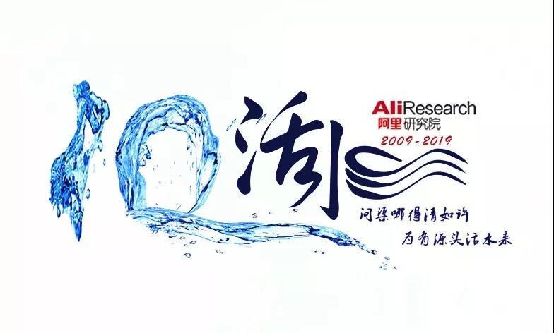 我校设计艺术学院王宝升副教授课题入围2019年阿里活水计划(图文)