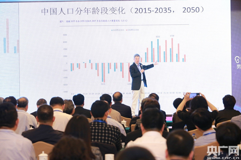 China Association of Listed Companies 2019 Annual Meeting Held in Beijing - Sina.com -73c3-hwsffzc5627410